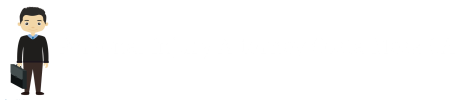 Personal Injury Attorney Costa Mesa CA