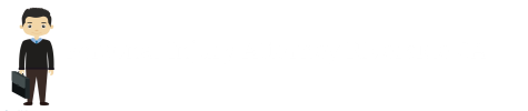 Personal Injury Attorney Riverside